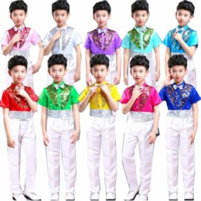 スパンコール シャツ 10色 子供服 男の子 シャツ+長ズボン+ベルト+リボン 4点セット 子ども キッズ舞台演出服 ステージ衣装 合唱団体