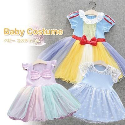 ベビー ガールズ 女の子 赤ちゃん ワンピース コスチューム 記念写真 ハロウィン 衣装