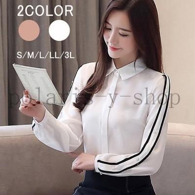 ブラウス白レディーストップスシャツ着痩せ無地韓国風OLコーデ40代2020シフォンブラウス大人2色