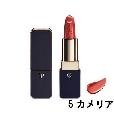 資生堂 クレ・ド・ポーボーテ ルージュアレーブル 5 カメリア 4g [ shiseido ]- 定形外送料無料 -