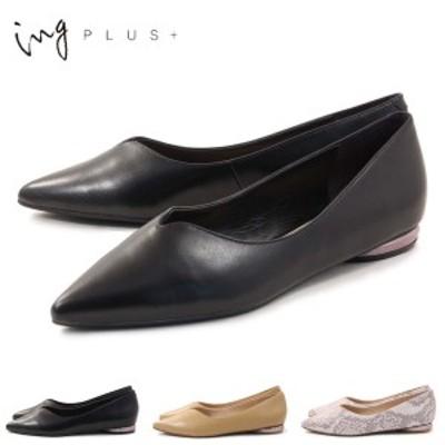 【イングプラス ing PLUS+】【パンプス】 ポインテッドトゥフラットパンプス 走れるパンプス 本革 天然皮革 靴 ing2311 ING2311 IPS23
