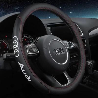 アウディ Audi O型高品質カーボン レザー ハンドルカバー ステアリングカバ