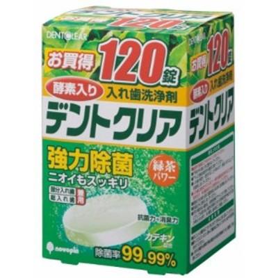 日本製 japan 紀陽除虫菊 デントクリア 緑茶パワー 120錠【まとめ買い6個セット】 K-7035