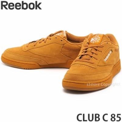 リーボック CLUB C 85 カラー:リッチオーカー/ホワイト/リーボックリー