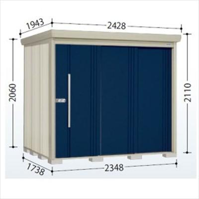 物置 屋外 おしゃれ タクボ物置 ND/ストックマン 側面棚 ND-2317Y 一般型 標準屋根 『追加金額で