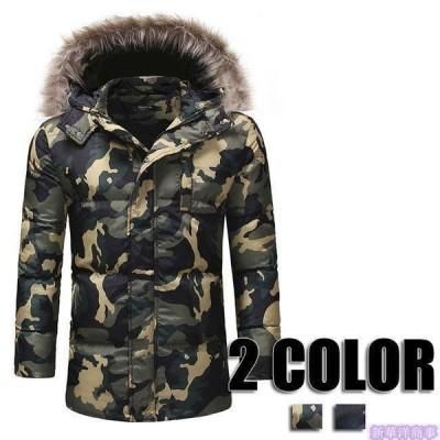 ジャケット メンズ 迷彩 ロング 暖かい フード付き ジャケット ブルゾン 中綿ジャケット 中綿 アウター 防寒 秋冬 迷彩 ロングジャケット 2色