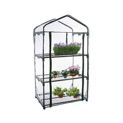 BANANAJOY PVC植物温室カバー(鉄スタンドなし) ビニールハウス ガーデンハウスカバー 悪天候対策 (A)