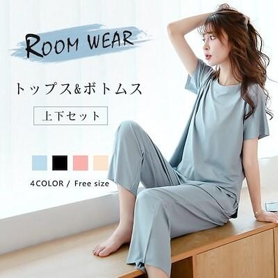 [ SALE ] 上下セットルームウェア大きいサイズ 半袖パジャマ夏秋用部屋着寝間着レディース
