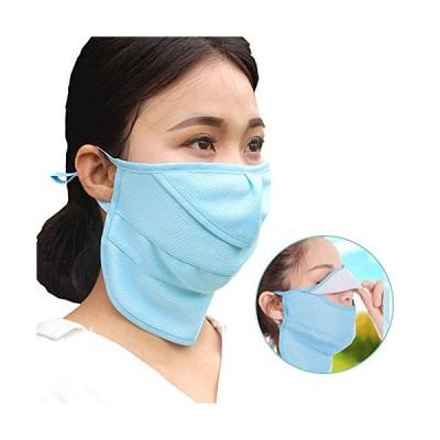 NEOBODY フェイスカバー UVカット 洗える マスク 冷感 吸汗速乾 メッシュ 通気性 顔 防塵 花粉症 紫外線対策 日焼?