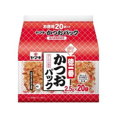 ヤマキ 徳一番 花かつお 2.5g 20袋 ミニパック