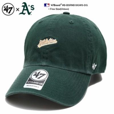 47 帽子 ローキャップ ボールキャップ 【B-BSRNS18GWS-DG】 フォーティーセブンブランド 47BRAND オークランド アスレチックス 深緑 かっ