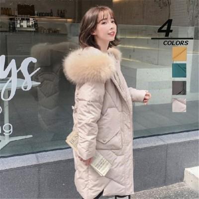 ミディアムコート ダウンコート ミディアムジャケット ダウンジャケット コート アウター ファー付き 暖かい 冬服