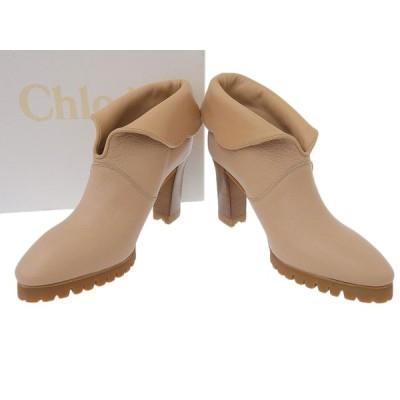 超美品 Chloe クロエ レディース ブーティ ハイヒール ブーツ レザー ベージュ 37 1/2 約24cm  20200331