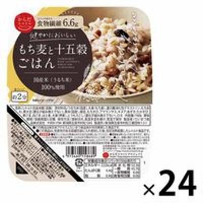 日本アクセスからだスマイル もち麦と十五穀ごはん 24個