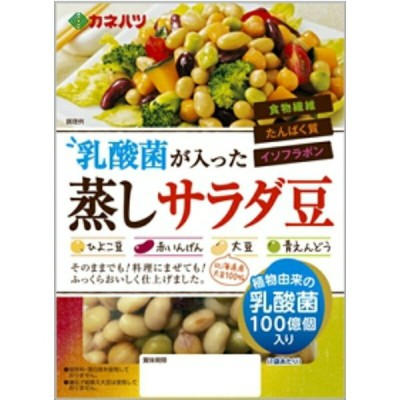 【冷蔵】カネハツ 乳酸菌が入った蒸しサラダ豆 75g×10袋【賞味期限 お届けより56日前後】 ZHT