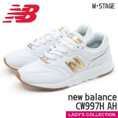 ニューバランス レディース NB new balance CW997H AH WHITE 幅:B ローカット スニーカー ホワイト 白系 ゴールドロゴ 人気カラー ライフスタイル