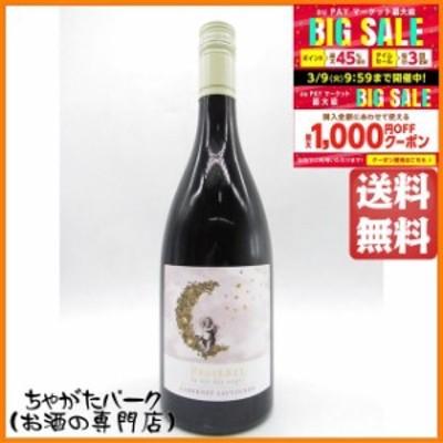 パスレル カベルネ ソーヴィニョン 赤 750ml【赤ワイン フランス】 送料無料