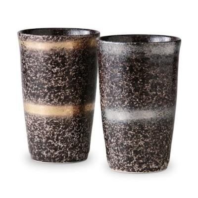 ランチャン(Ranchant) ペア陶酒杯 マルチ Φ7.9x12.2cm 輪華 有田焼 日本製