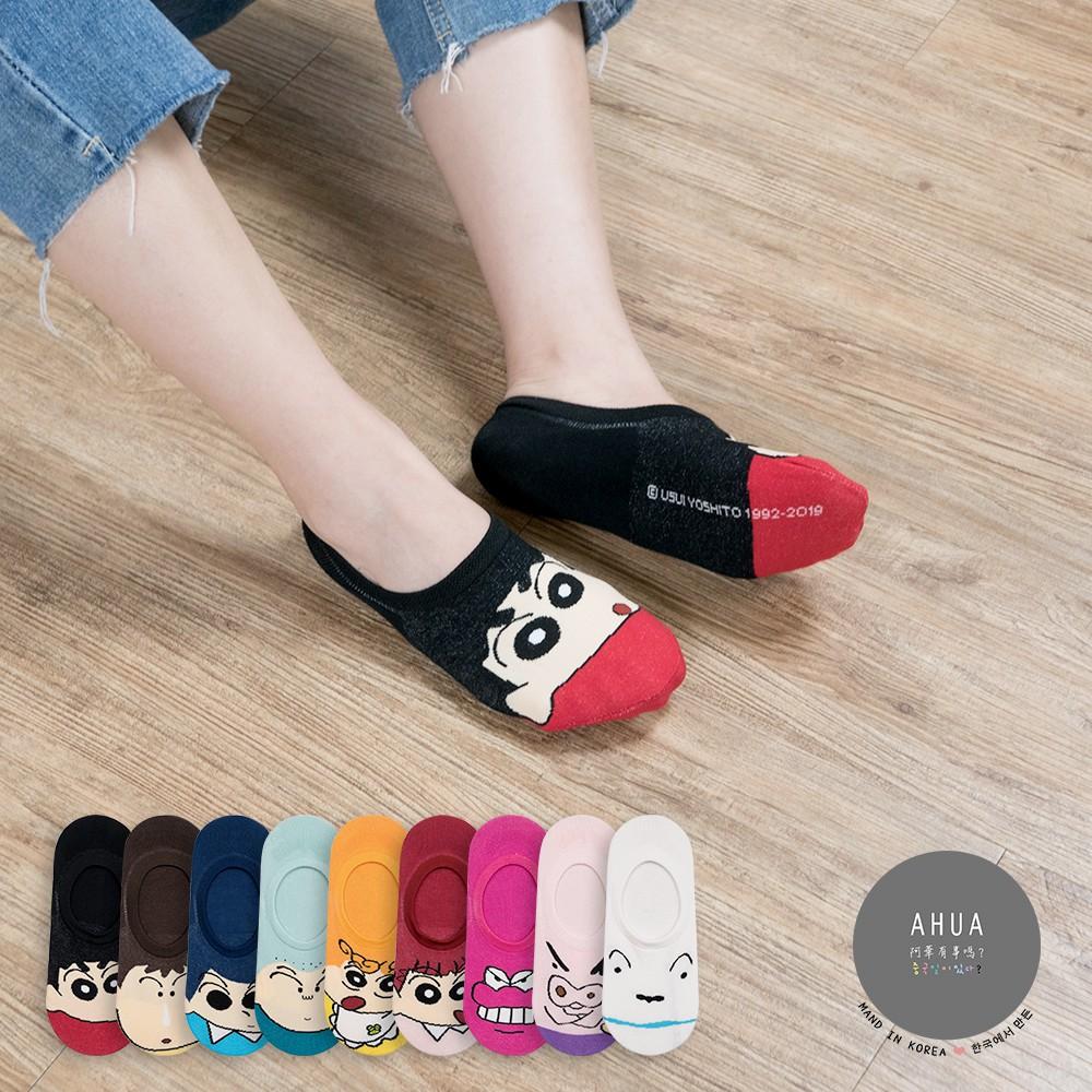 AHUA阿華有事嗎 韓國襪子 蠟筆小新全版隱形襪 K0596 正韓少女襪 韓妞必備船襪 百搭純棉卡通踝襪