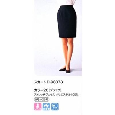 D-98078-20 スカート 全1色 (シャツ ベスト エプロン サービス アミューズメント multi-form ヤギコーポレーション)
