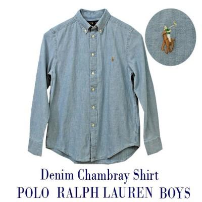 ラルフローレン ボーイズ シャツ ボタンダウン 長袖 POLO Ralph Lauren Boy's  シャンブレー      #323703283