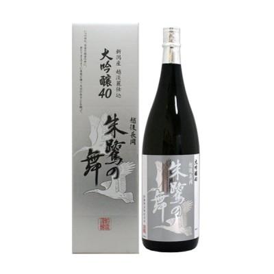 柏露 朱鷺の舞 大吟醸1800ml 柏露酒造 新潟