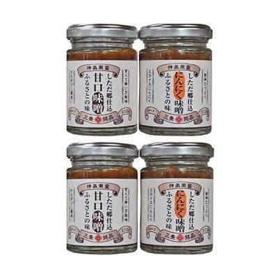 新潟の辛味調味料 神楽南蛮(かぐらなんばん)2種の味噌4個セット 110g×4 (甘口味噌2個とにんにく味噌2個)