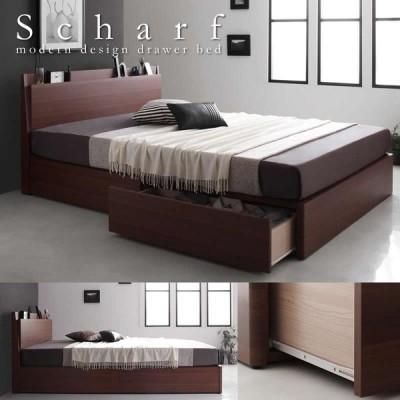 ベッド 収納付き Scharf シャルフ 棚 コンセント付きスリムデザイン収納ベッド