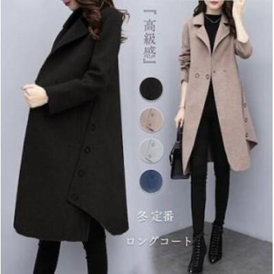 上品 きれいめチェスターコート カジュアル 防寒 ウールコート冬 定番 上質 高級感 軽い 暖かい ロングコートエレガント 気質