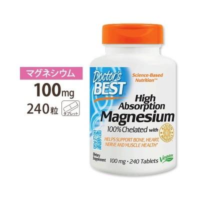 マグネシウム 高吸収型 240粒 Doctor's Best ドクターズベスト