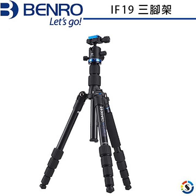 BENRO百諾 IF19鎂鋁合金攝影腳架套組