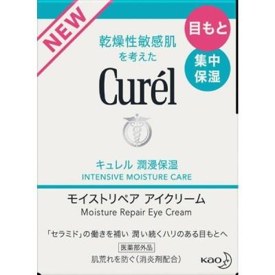 Curel キュレル モイストリペア アイクリーム 25g