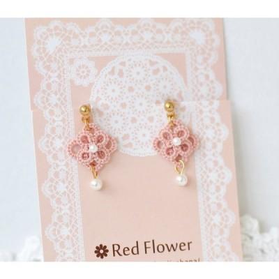小花とパール イヤリング ピアス ピンク レース レース編み ハンドメイド 揺れる 小ぶり 小さい