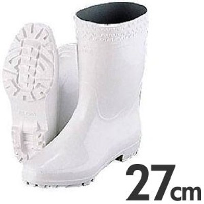 弘進 厨房用長靴(衛生長靴) ゾナGL 耐油性白長靴 27cm
