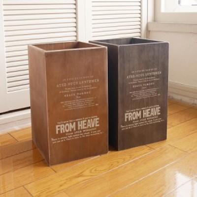 木製 ダストボックス アンティーク  ゴミ箱/くず入れ/日本製 BREA