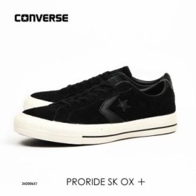 コンバース スケートボーディング プロライド ブラック CONVERSE SKATEBOARDING PRORIDE SK OX + 34200651 スケートシューズ