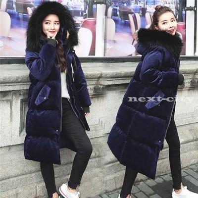 中綿コート レディース ロング丈 暖かい冬 おしゃれ ベルベット 光沢感袖 袖口リブ 冬 アウター
