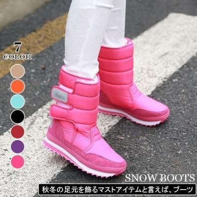 ブーツ ショートブーツ ボアブーツ フラットシューズ スノーシューズ ブーティー シューズ 靴 レディース 保温 裏ボア ふわふわ モコモコ 暖かい