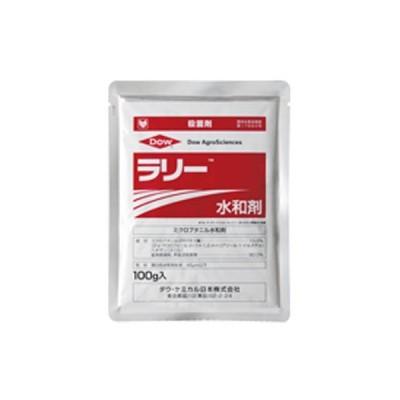 殺菌剤 ラリー水和剤 250g