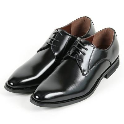 ダーニカーニ Darni Karni ビジネス メンズ プレーン 805 ブラック BLACK 25〜27cm 靴 シューズ