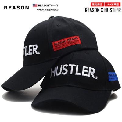 リーズン REASON キャップ 帽子 ローキャップ CAP 黒 アメリカ男性雑誌 Hustler ハスラー 限定コラボ ンプル ワンポイント かっこいい おしゃれ 海外セレクト