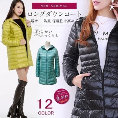 レディース ダウンコート フードつき BEFIRDY15586 軽量 着痩せ ライトダウン シンプル 大きいサイズ 防寒 冬物 全12色