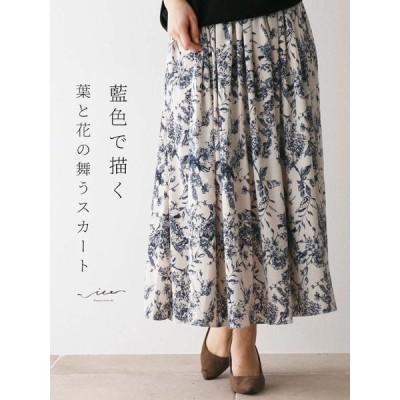 藍色で描く  葉と花の舞うスカート
