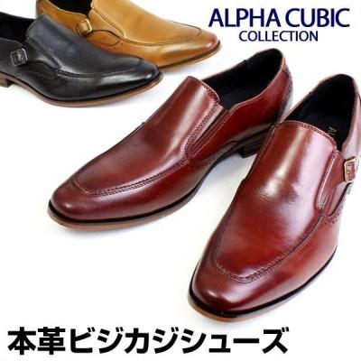 メンズ ALPHA CUBIC アルファキュービック 本革 ビジネスシューズ カジュアルシューズ スリッポン ヒール3cm アンティーク加工 靴 ブラック 301