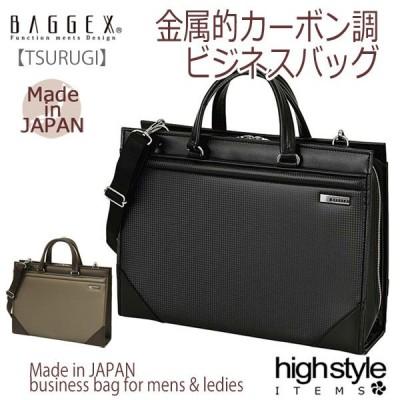 ブリーフケース A4 2WAY BAGGEX TSURUGI バジェックス 剣 フルオープン ビジネスバッグ