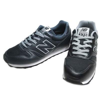 ニューバランス new balance ML373 ワイズ2E ランニングスタイル メンズ レディース 靴