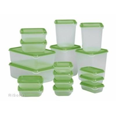 PRUTA フードキーパー 17個セット 透明 グリーン キッチン IKEA イケア