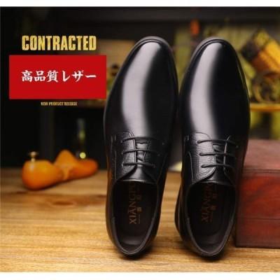 ビジネスシューズメンズビジネスシューズストレートチップコンフォートシューズ幅広紳士靴靴本革アッパーオイル紐靴シューズ通気防滑父の日