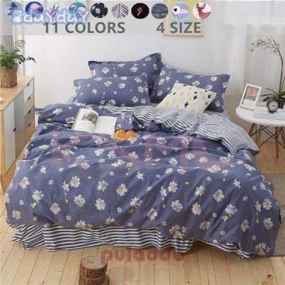 布団カバー セット シングル セミダブル 寝具セット シーツカバー 枕カバー おしゃれ 北欧風 ベッドカバー 洋式和式兼用 柔らかい 可愛い ダブル クイーン