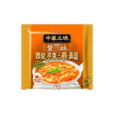 中華三昧 赤坂榮林 酸辣湯麺 明星食品 12個入